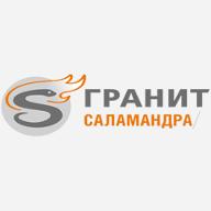 "АО ""НПГ Гранит-Саламандра"""