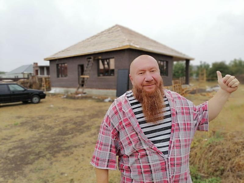Арболит Борода